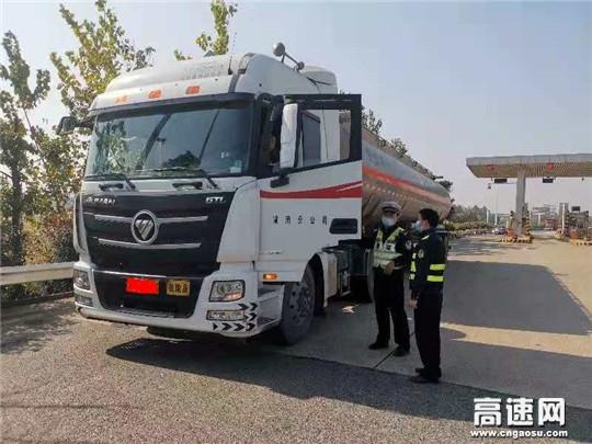 湖南省高速集团长沙分公司望城中心站开展收费环境整治专项行动