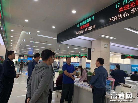 广西南宁高速公路副主任戴勇到崇左路政大队组织开展大件运输许可现场交流会
