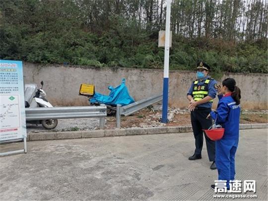 广西高速公路发展中心玉林分中心桂平一大队整治辖区服务区内路容路貌