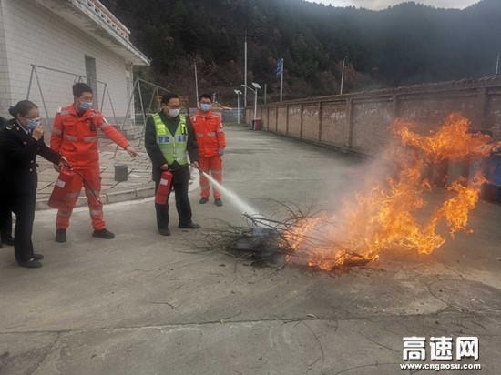 关注消防 生命至上--甘肃高速利桥收费站邀请救援二大队指导冬季火灾防控工作