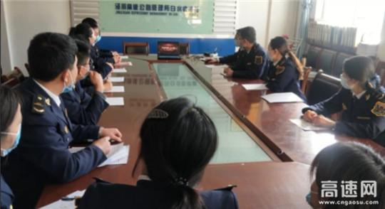 甘肃高速泾川所白水收费站组织开展《民法典》学习活动