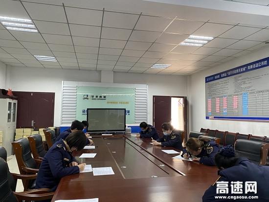 甘肃高速泾川所长庆桥收费站开展收费业务考试