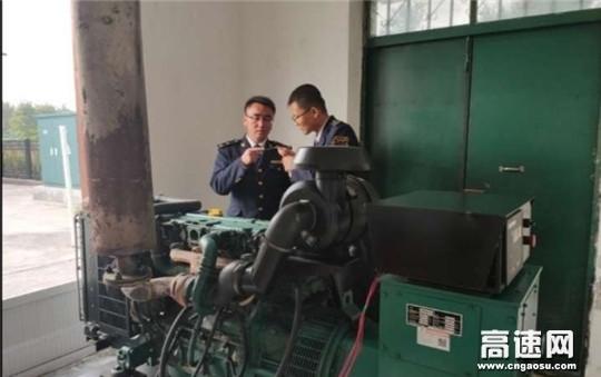 甘肃高速泾川所白水收费站三举措筑牢冬季消防安全防线