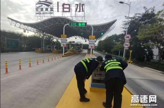 甘肃高速泾川所白水收费站加强设备冬季维护