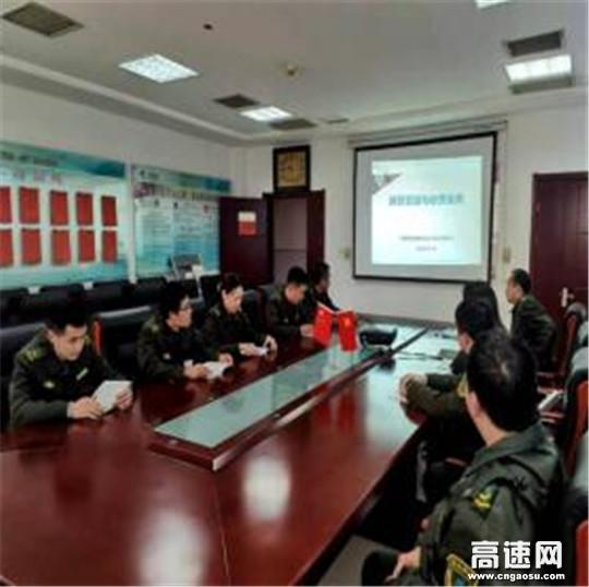 河北沧廊(京沪)高速木门店收费站开展收费技能业务培训