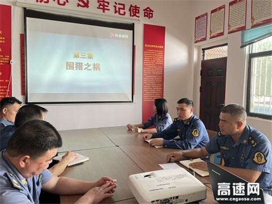 广西玉林高速公路分中心合浦路政大队组织观看廉政警示教育片