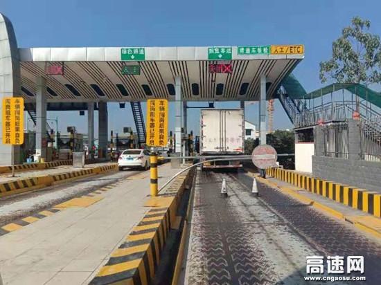 湖南高速公路长沙分公司板仓收费站--规范流程 严把绿通查验关