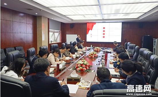 湖南现代投资长沙分公司党委班子成员为党员讲党课