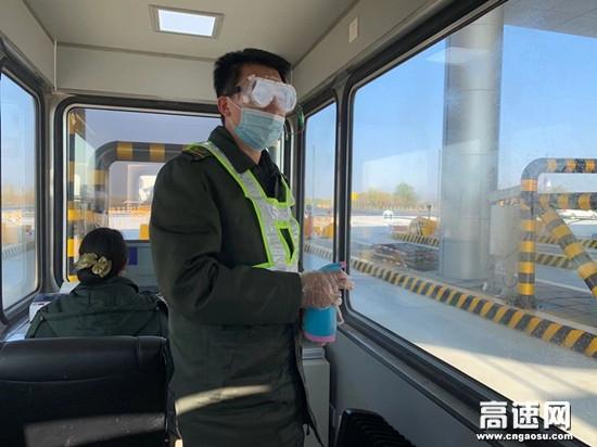 河北沧廊(京沪)高速开发区收费站 持续加强疫情防控工作