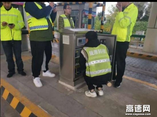 甘肃高速泾川所泾川东收费站多举措加强机电设备日常维护工作