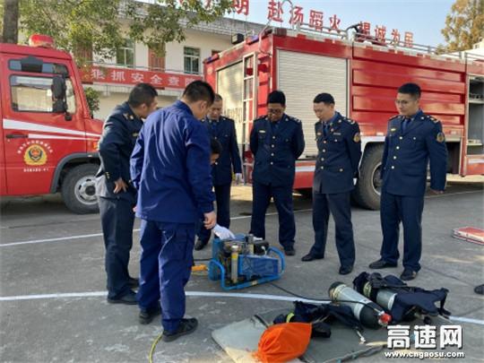 陕西高速集团西汉分公司宁陕所应急救援中队赴洋县应急救援中队学习培训