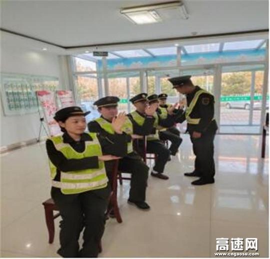 河北沧廊(京沪)处木门店收费站开展对标学习找差距活动
