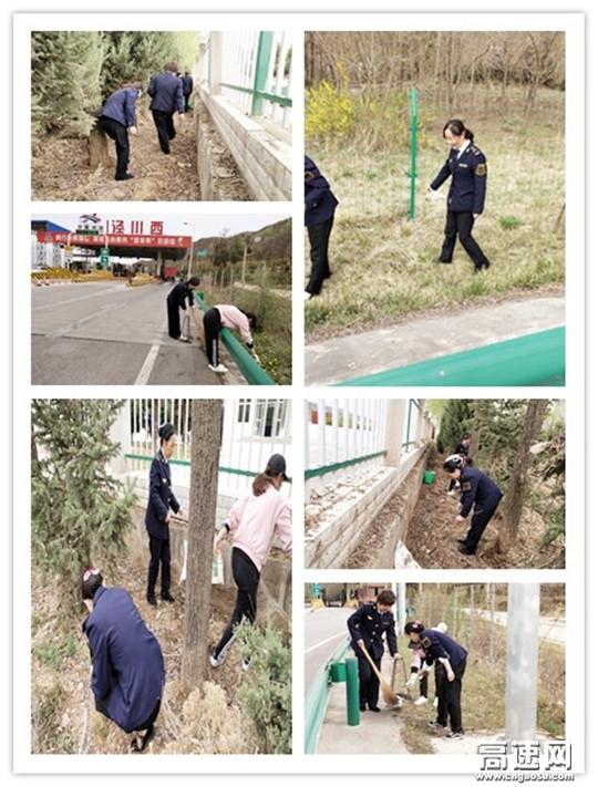 甘肃高速泾川西收费站强化责任落实塑料污染整治工作