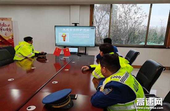 山东高速邹城收费站组织观看安全警示教育片