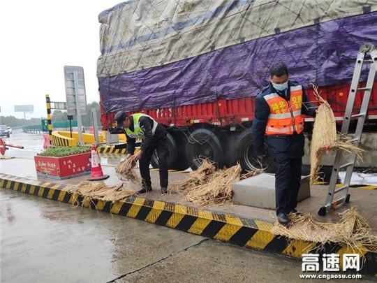 湖北汉十高速枣阳所积极应对雨雪来袭
