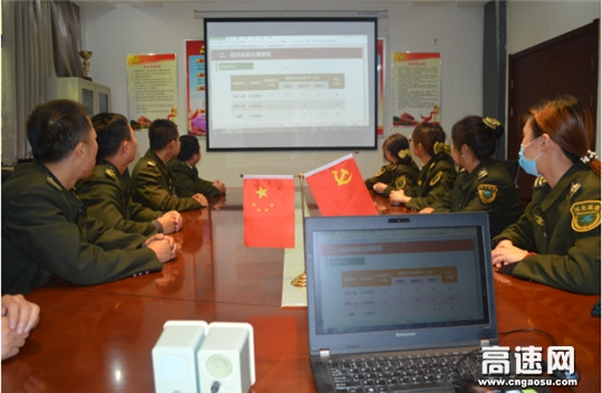 河北沧廊(京沪)高速姚官屯收费站开展收费及稽核业务培训活动