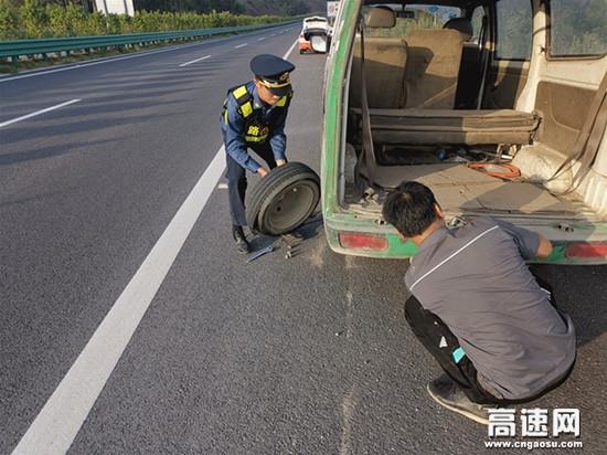 广西玉林高速公路陆川一大队施援手 帮助路遇困难的面包车