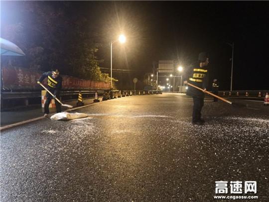 甘肃宝天高速东岔安检大队做好雨雪天气防滑保畅通工作