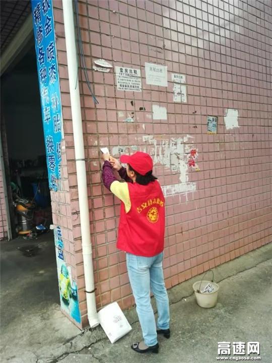 """江西省吉安公路分局开展清理""""小广告""""活动助力文明城市创建"""