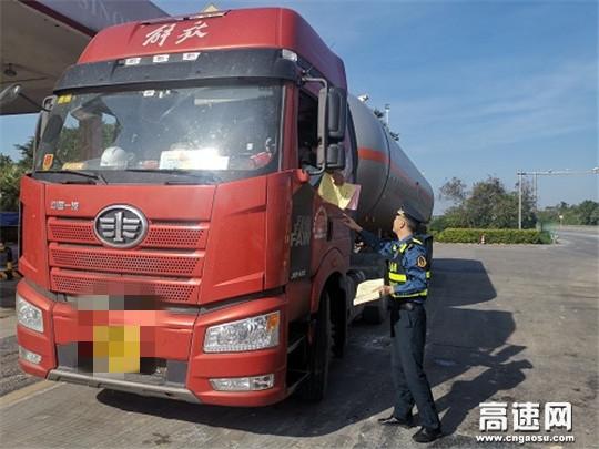 广西玉林高速公路分中心合浦路政大队积极开展公路法规宣传活动