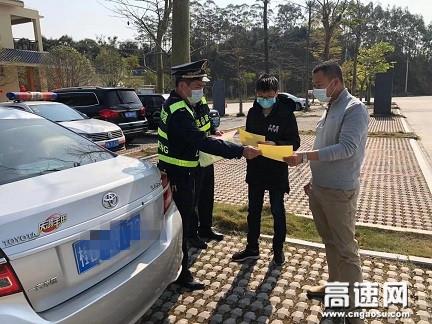 广西玉林高速公路浦北路政执法大队继续做好辖区疫情防控工作