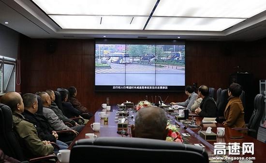 筑牢安全堡垒 提高服务意识 --湖南长沙分公司开展驾驶员安全教育培训