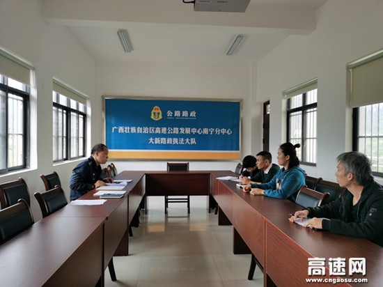 广西南宁高速公路大新大队做好施工队伍进场前 安全教育培训