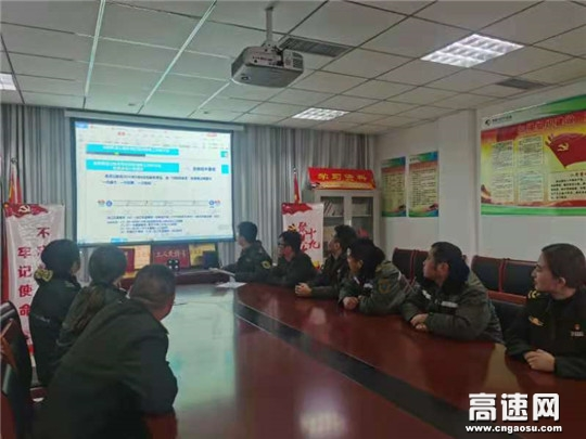 河北沧廊(京沪)处孟村西收费站组织人员开展收费及稽核业务培训