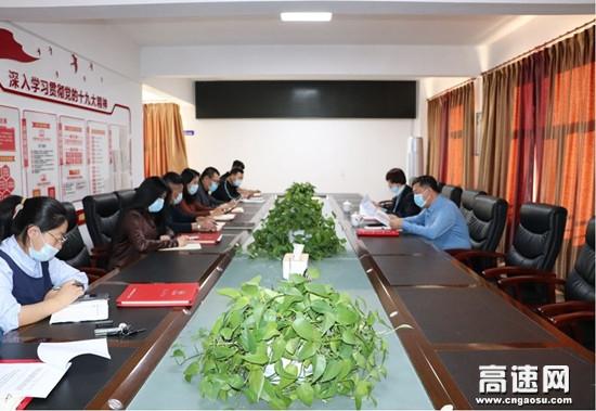 快速响应 有效处置--内蒙古公投呼伦贝尔分公司全力部署应对满洲里市突发本土确诊病例疫情