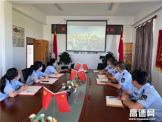 内蒙古公投公司呼伦贝尔分公司海拉尔北通行费收费所开展法制教育宣传周活动