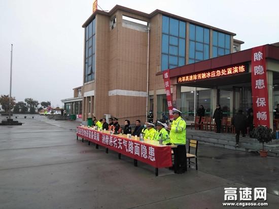湖北高速汉十支队谷竹第一大队省际联动应急演练 提升应急处置水平