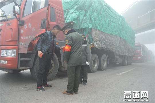 河北省沧州市姚官屯收费站开展志愿服务活动