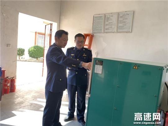 湖南省高速公路集团有限公司长沙分公司板仓收费站加强冬季用电管理