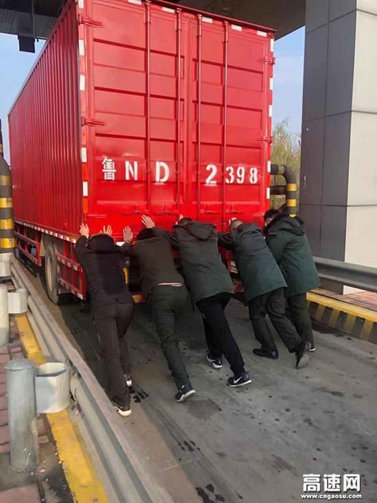 绿通车出故障 河北沧廊(京沪)高速千童收费站收费员来帮忙