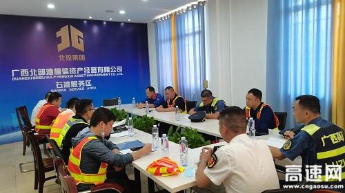 广西玉林高速公路合浦大队联合职能部门对G75线石湾服务区进行综合检查
