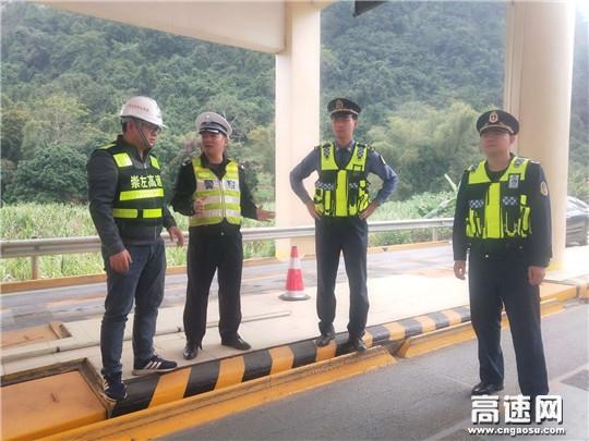 """广西高速公路发展中心南宁分中心路警企联合开展""""两会""""节前安全隐患排查及到村普法"""