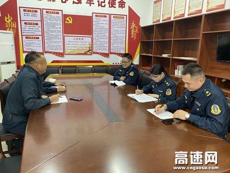 广西玉林高速公路藤县大队党支部传达学习贯彻党的十九届五中全会精神