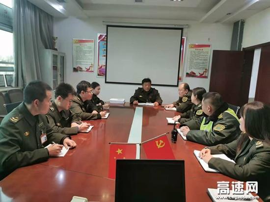 河北沧廊(京沪)处姚官屯收费站组织召开月度会