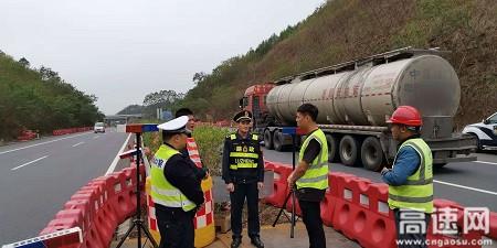 """广西玉林高速公路桂平一大队精细化管理涉路施工,建立""""路警企""""联动模式"""
