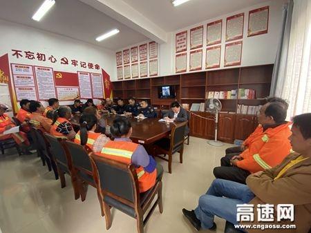 广西玉林高速公路藤县大队召开事故安全警示会