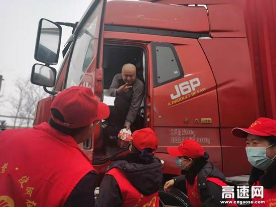 宁夏交投高速公路李旺收费站寒冬中送温暖