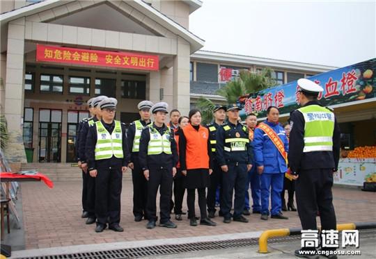 赣州交控集团下属和畅公司龙南所开展全国交通安全日宣传活动