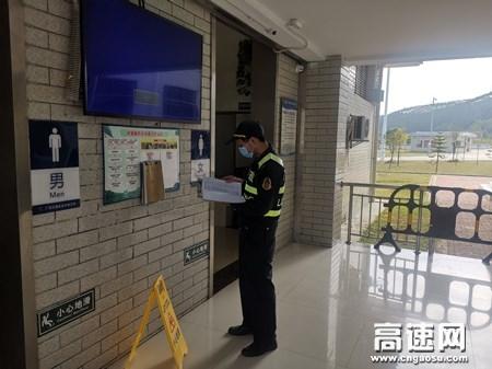 广西玉林高速公路严监管确保服务区防疫措施落实到位