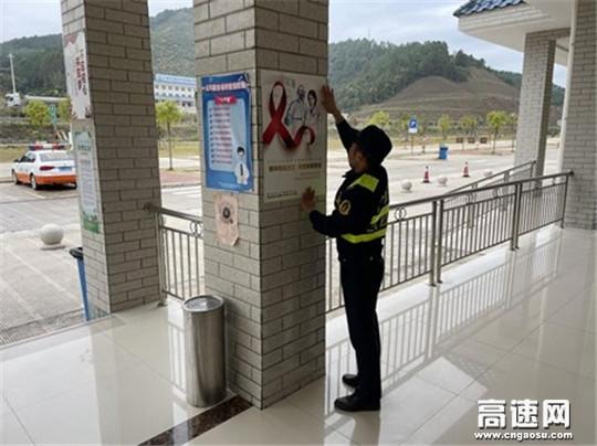 广西高速公路发展中心玉林分中心平南大队开展防疫抗艾知识宣传活动