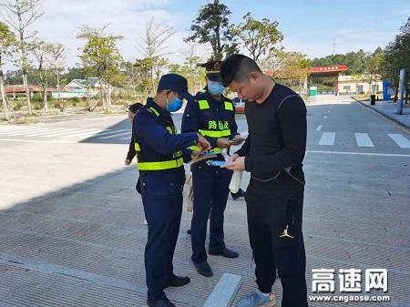 """广西玉林高速公路浦北路政执法大队积极开展""""世界艾滋病日""""宣传活动"""