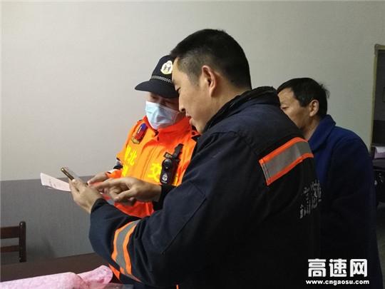 湖北高速路政汉十支队第四大队强化清障施救监管提升救援服务效能