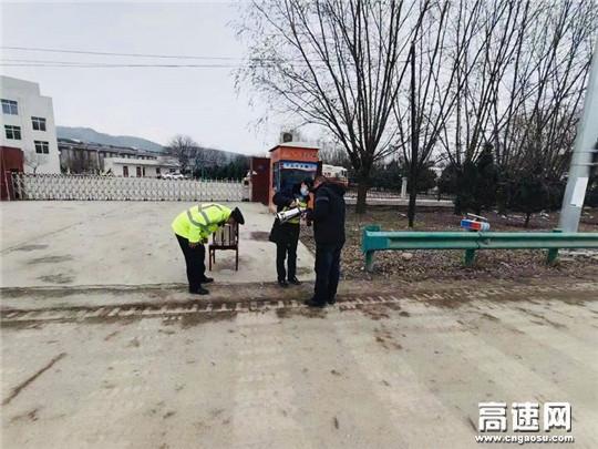 甘肃高速泾川所长庆桥收费站做好便民服务