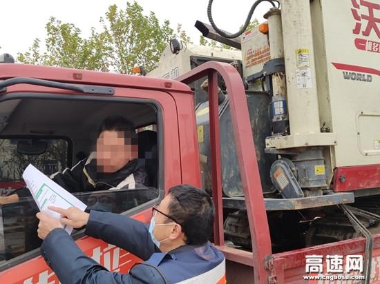 湖北汉十高速枣阳所开展绿通车预约通行宣传活动