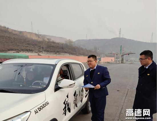 山西临汾霍州西收费站积极开展宪法宣传周活动