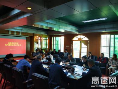 广西北投集团沿海高速公路分公司北海管理处召开2020年党风廉政建设工作会议